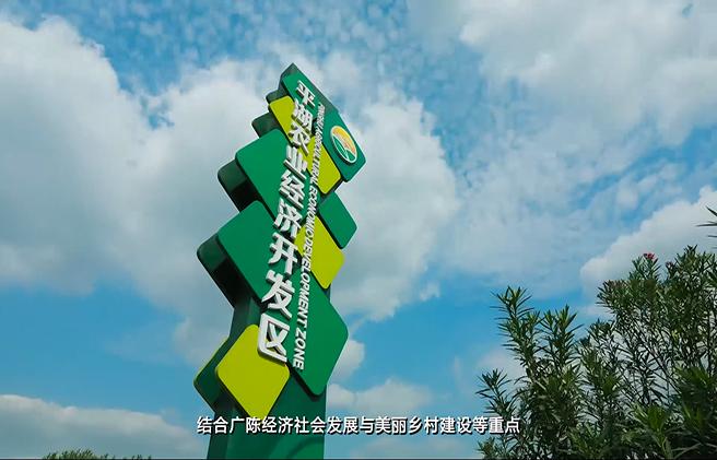 绿色小镇、水墨广陈--广城镇创建省级园林镇