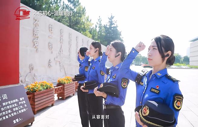 嘉兴南湖景区中队女子巡逻队--风雨彩虹、铿锵玫瑰